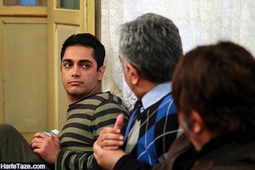 سریال آخر خط علی مسعودی