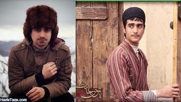 جدیدترین عکس های علی عمادی نیا