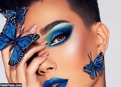 آرایش چشم آبی کلاسیک