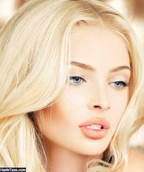 آرایش خانم های بلوند