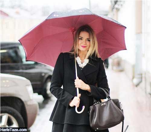 آرایش روزهای بارانی