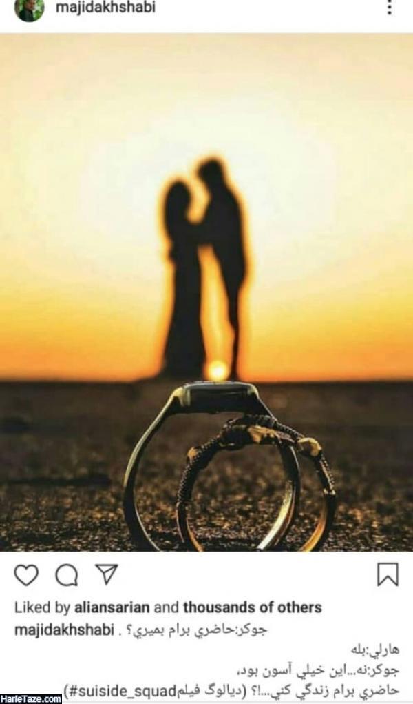عکس های ازدواج مجید اخشابی
