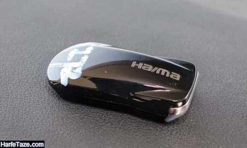 هایما اس 8