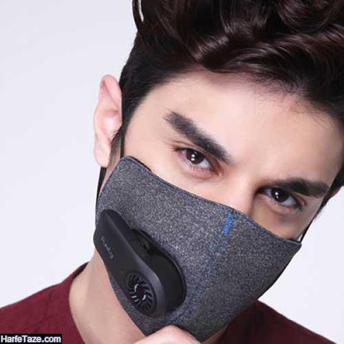 ماسک آلودگی هوا