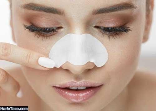 پاکسازی پوست بینی