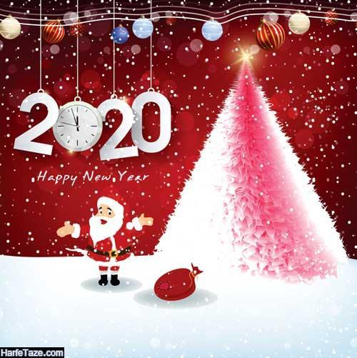 پروفایل کریسمس 2020
