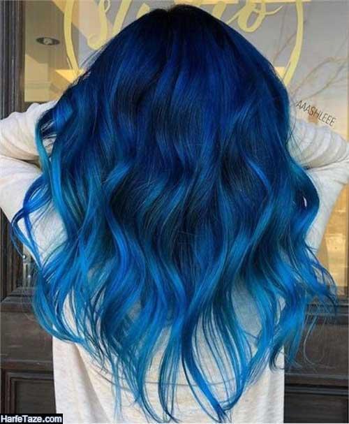 رنگ مو آبی کلاسیکرنگ مو آبی کلاسیک