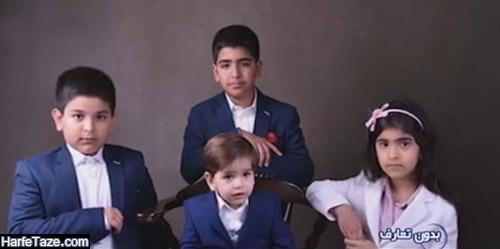 عکس فرزندان دکتر رضا جباری