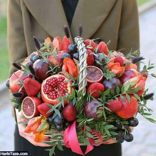 سبد میوه یلدا