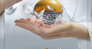 عکس نوشته پروفایل و متن تبریک روز پرستار و ولادت حضرت زینب ۹۸