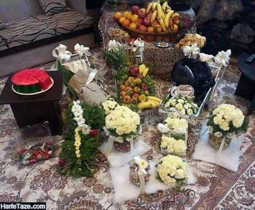 تزیین شب یلدایی عروس