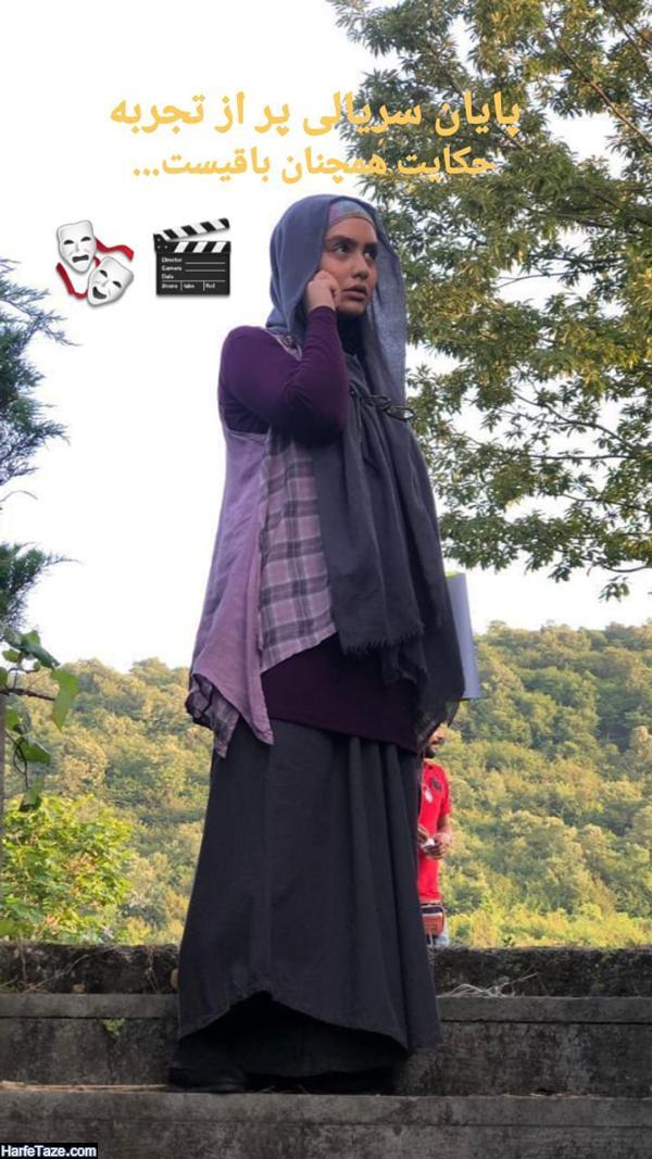 بیوگرافی و عکس های آسو پاشاپور بازیگر نقش پونه در سریال ملکاوان