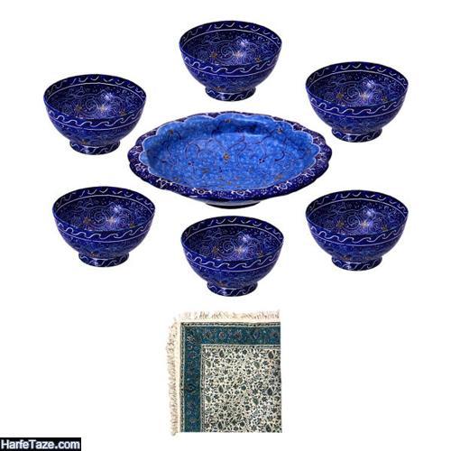 هفت سین آبی کلاسیک ۹۹