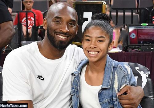 تصاویر دختران کوبی برایانت بسکتبالیست آمریکایی