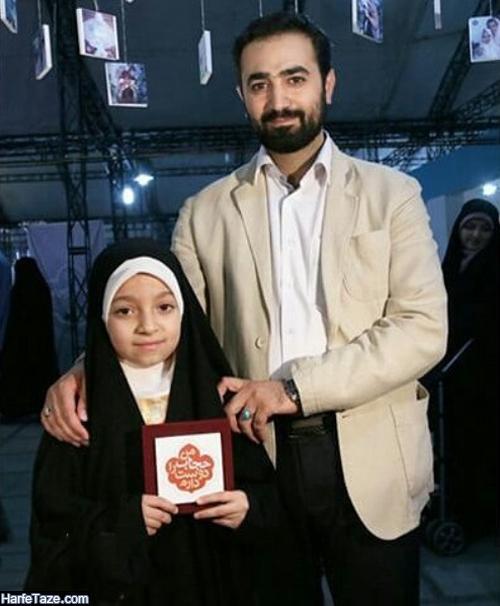 تصاویر خانواده وحید یامین پور