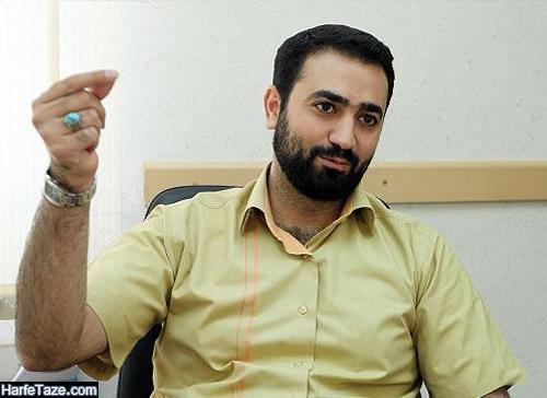 بیوگرافی و عکسهای وحید یامین پور مجری جنجالی