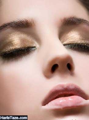 آرایش پوست گندمی
