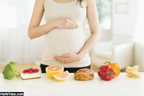 تغذیه بارداری در سه ماهه دوم