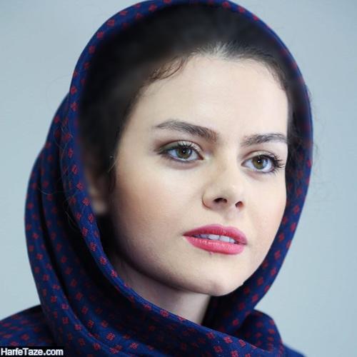 بیوگرافی غزاله نظر بازیگر