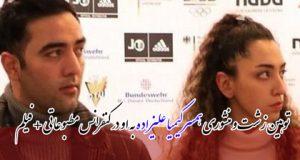 توهین همسر کیمیا علیزاده به او در کنفرانس مطبوعاتی + فیلم