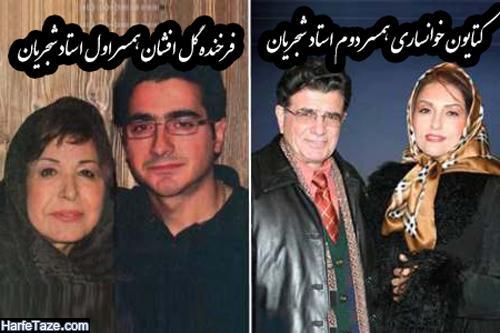کتایون خوانساری همسر دوم محمدرضا شجریان