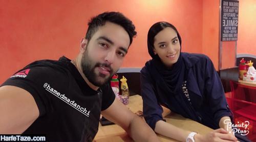 عکسهای کیمیا علیزاده تکواندوکار و همسرش حامد معدنچی