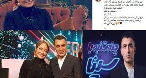 مهناز افشار در چند شنبه با سینا با اجرای سینا ولی لله + فیلم و عکس