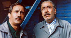 خلاصه داستان و بازیگران سریال میعاد در سپیده دم به همراه نقش
