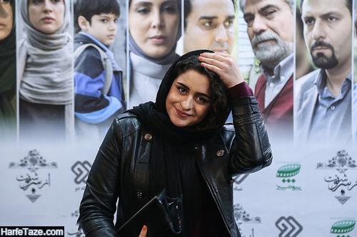 عکس شخصی بازیگر نقش نغمه در فصل دوم سریال از سرنوشت