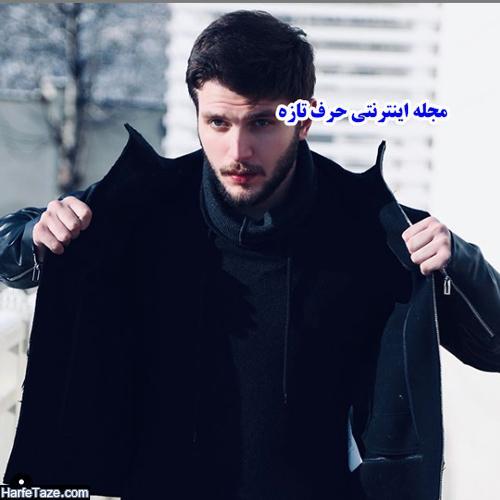 سن پسر امین حیایی بازیگر فصل دوم از سرنوشت