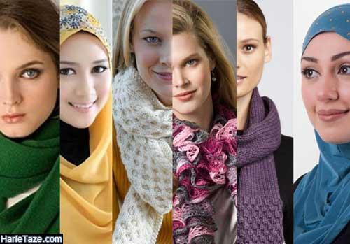 انتخاب رنگ شال و روسری بر اساس رنگ پوست