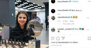 کناره گیری و استعفای سارا خادم الشریعه از تیم ملی شطرنج + عکس