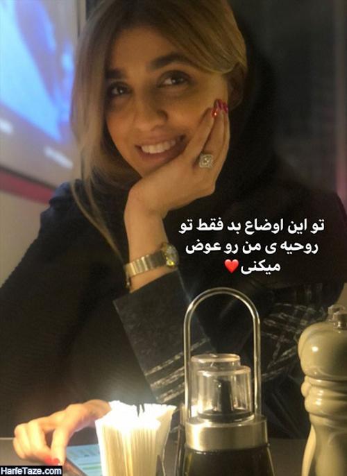 عکس و اسم همسر و نامزد سردار آزمون