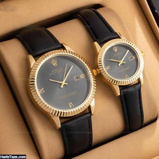 مدل ساعت ست ۲۰۲۰ | مدل ساعت ست عروس و داماد جدید ۲۰۲۰