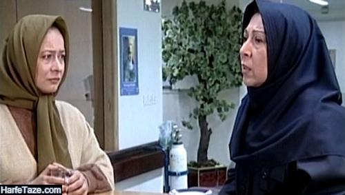 خلاصه داستان سریال آخرین روزهای شاد بودن