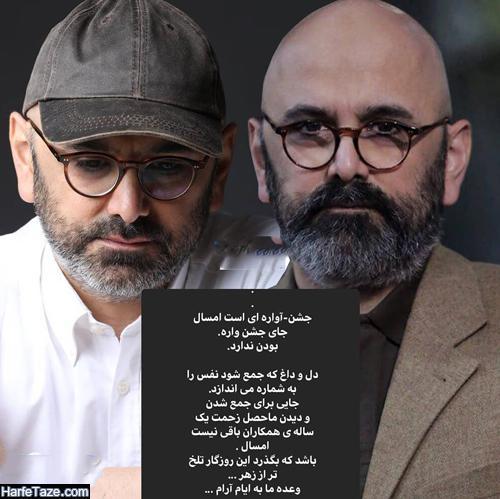 انصراف و تحریم جشنواره فجر امسال توسط هنرمندان