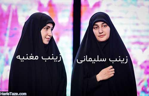 عکسهای جدید دختر شهیدسلیمانی