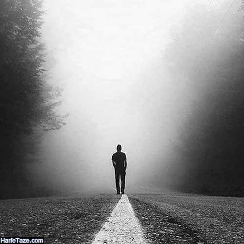 فواید تنهایی