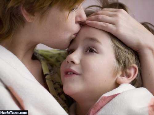 محبت به کودک