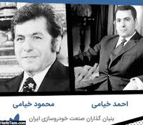 درگذشت محمود خیامی بنیانگذار ایران خودرو