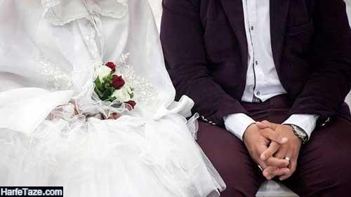 ازدواج در سن کم و معایب آن