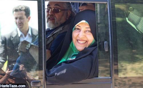 عکس معصومه ابتکار و همسرش محمد هاشمی