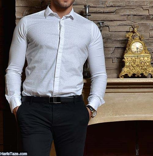 پیراهن سفید با شلوار مشکی