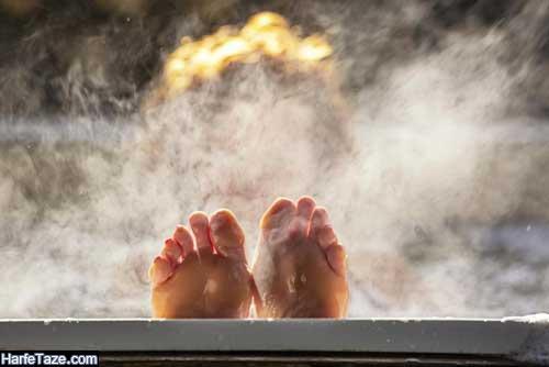 حمام داغ برای کمر درد