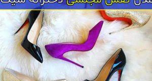 مدل کفش مجلسی دخترانه شیک و لاکچری سال ۲۰۲۰