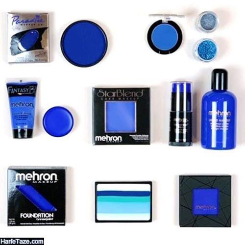 لوازم آرایش رنگ آبی