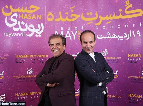 مهران امامیه و حسن ریوندی