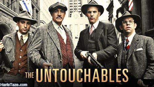 فیلم The Untouchables