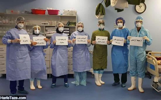 عکس پروفایل درباره مدافعان سلامت