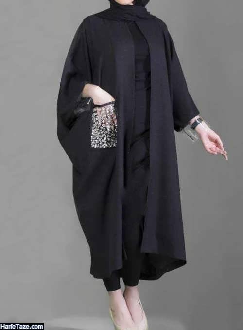 مدل مانتو کیمونو شیک برای عید امسال مدلهای مانتو کیمونو مشکی مجلسی سال 99